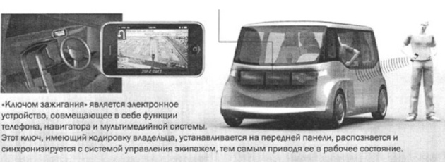 Prokhorov's hybrid prototype ready by December; 2012 production version to cost $10,000 thumbnail