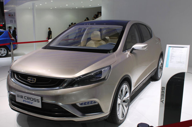 Geely shows Emgrand Cross PHEV concept with 31-mile range thumbnail