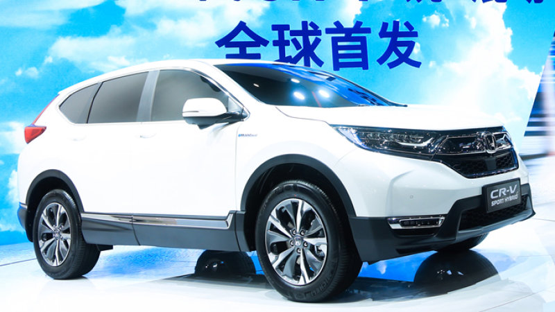 The Honda CR-V Hybrid revealed in Shanghai is probably coming to America thumbnail